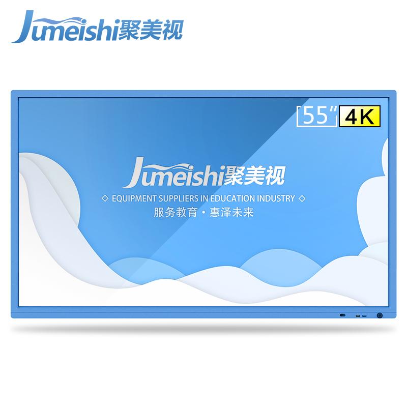 JID-QT-2 暖白色