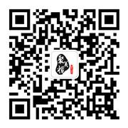 微信公众号二维码1280_1280 - 副本.jpg